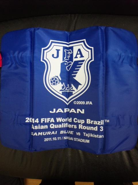 日本代表試合記念