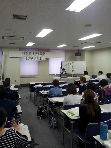 奈良県児童福祉施設連盟「第2回職員研修会」